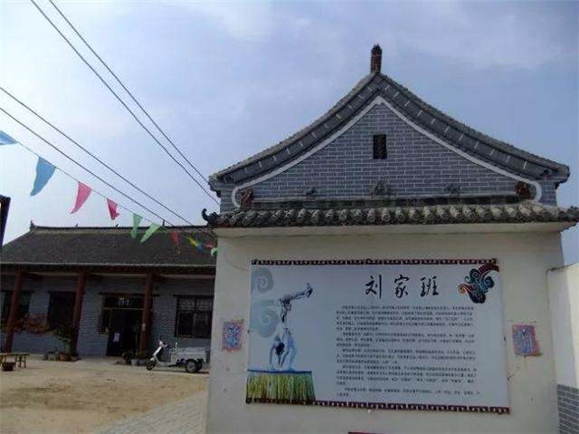 杂技溯源 | 濮阳东北庄杂技代表—刘家班