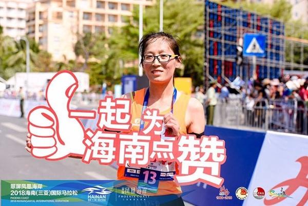 三亚迎世界各地跑者 逾2万人齐贺海南建省办经济特区30周年