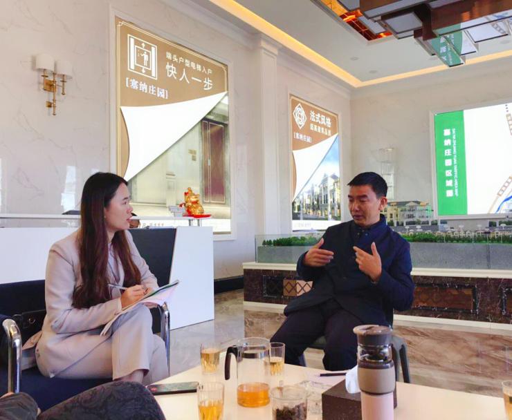 专访腾冲塞纳庄园张伟:提升项目整体价值让业主共享收益!
