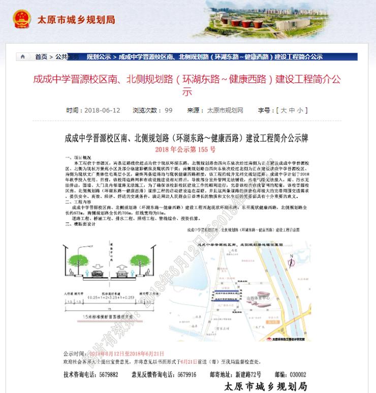晋阳湖周边这些道路建设工程规划方案出炉 片区交通大升级
