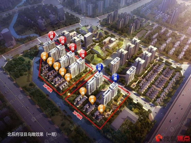 北辰府项目加推:70年产权住宅 均价16800元/平米