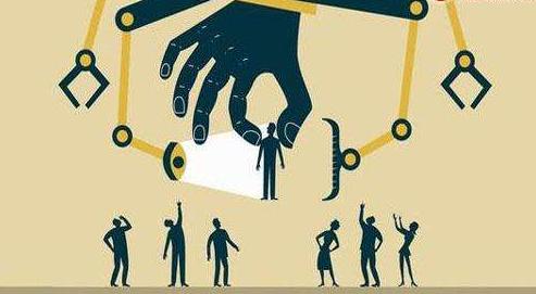 浙江已启动网贷行政核查 部分平台完成现场阶段核查