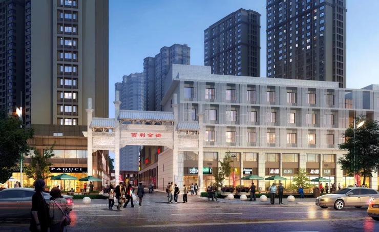 佰利广场倾力打造运河开发区商业新时代