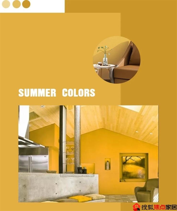 《【摩登3品牌】【森幕丝】用斑斓色彩,捕捉盛夏所有温柔》