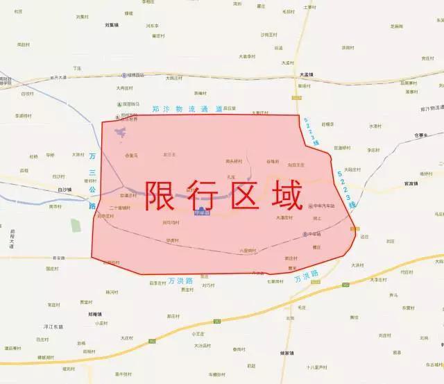 【限行时代】郑州及周边市县限行地图出炉!-郑