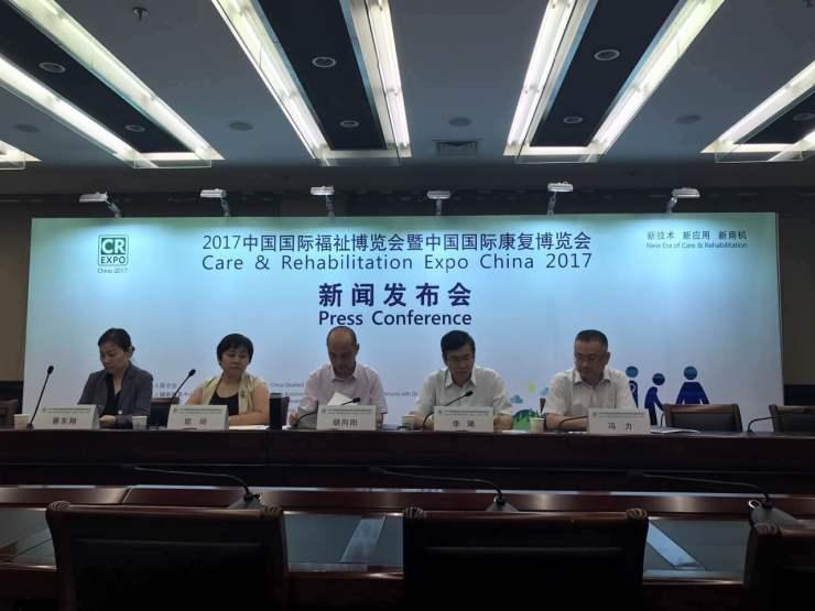 直播:2017中国国际福祉博览会蓄势待发