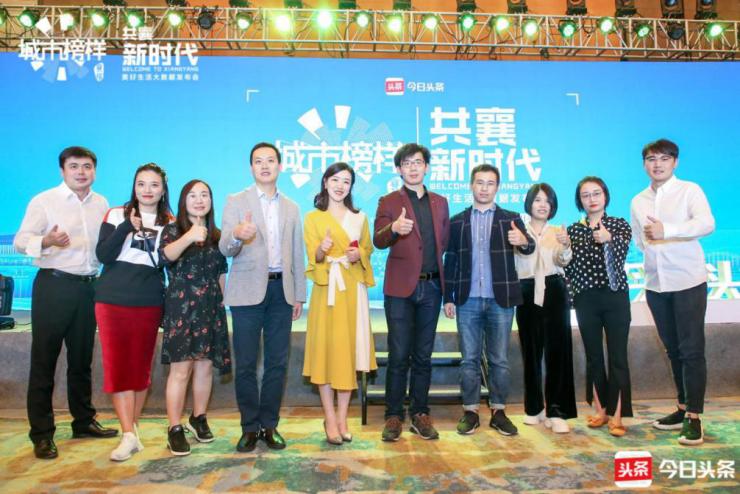 华中城势| 归心襄阳 融汉江之滨创时代新程