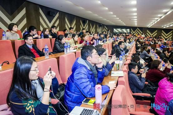 中国租赁住宅金融形势论坛上海站启幕 克而瑞重磅推出租赁行业榜