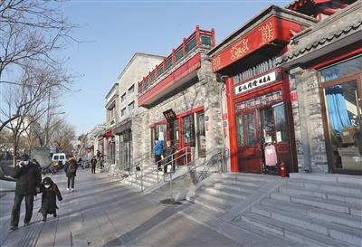"""东四南北大街建筑修缮用86万块""""老砖"""" 梳理保留四种风格"""