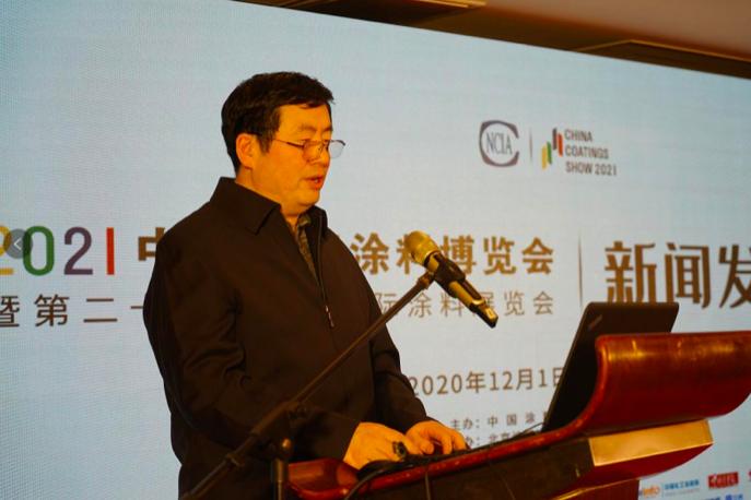 2021上海涂料展暨第二十一届中国国际涂料展览会
