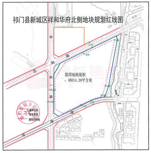 祁门县新城区71.84亩商住用地使用权挂牌出让