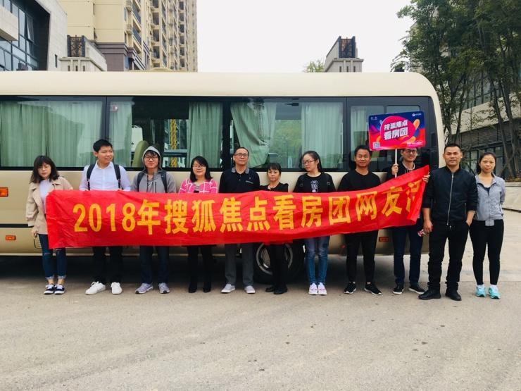 搜狐焦点看房团之10月13日河西低价房专线速递