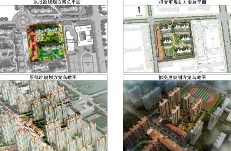 晚读:李沧旧村地块规划变更 今年市北区将新改扩建6所学校