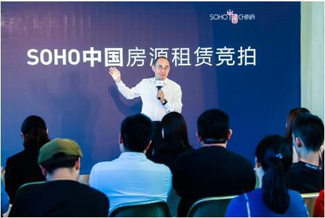 SOHO中国租赁竞拍持续发酵 阳光租赁新时代到来
