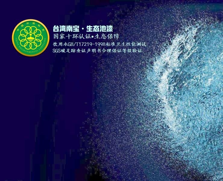 循环水养殖和生态池漆的密切关联