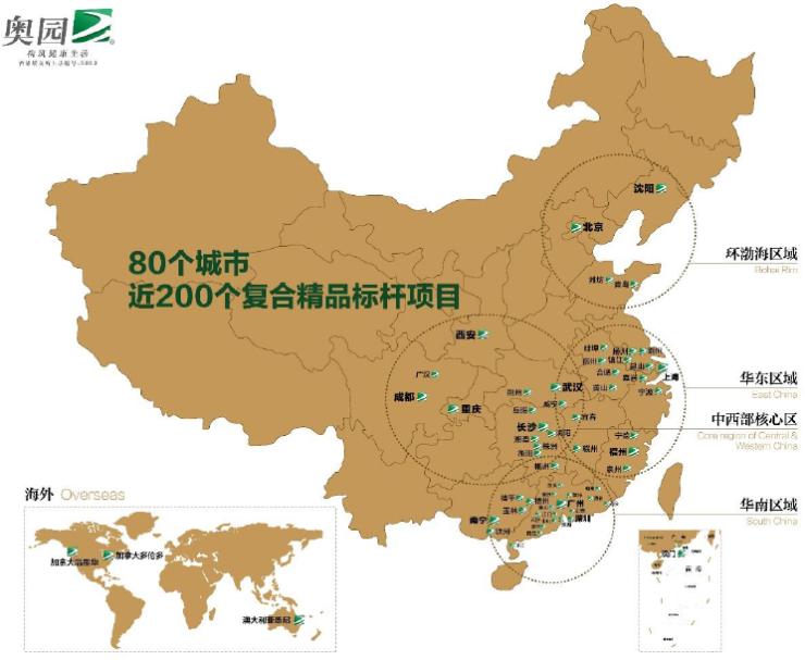 优质大牌!9月22日发布会 中国奥园入驻热点板块南城