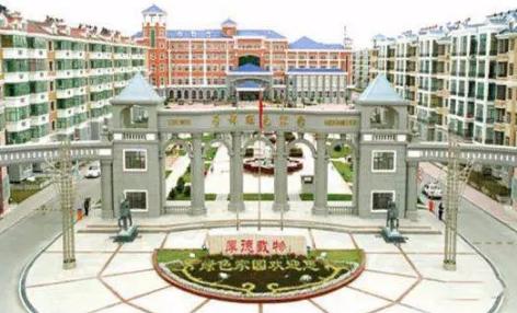 三永湖南岸最后一块可开发商业地块——学伟和园大庆插图(3)