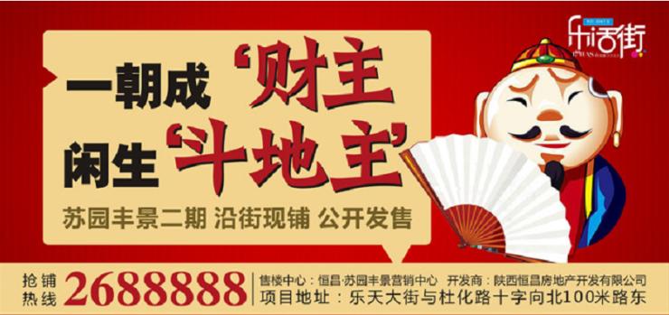 情浓母亲节——苏园丰景遮阳帽、插花DIY等你来!