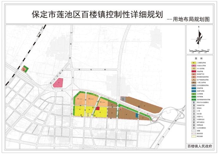 保定市莲池区百楼镇控制性详细规划图公布 临近深圳园