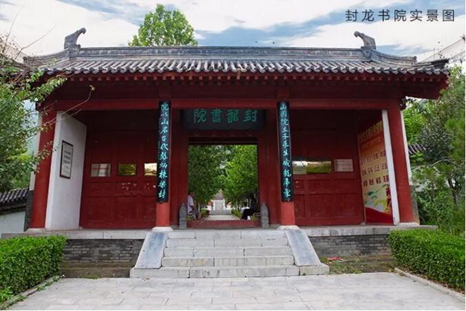 石家庄·恒大悦龙台 | 浅山胜境 开启城市向往的生活空间