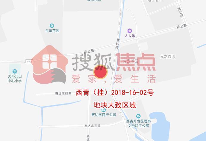 西青18.17亿挂新地 大学城宅地捆绑大寺商服总体量21万㎡