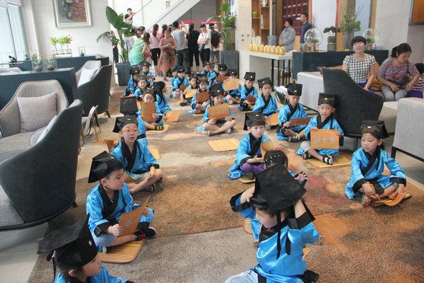 晶彩中心走近国学 弘扬中国传统文化