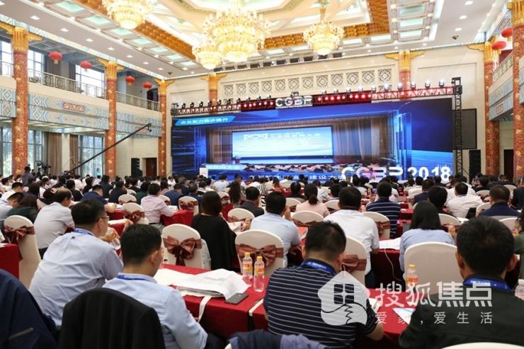 2018儒商大會 高新智匯谷·阿里云創新中心助推聊城產業升級