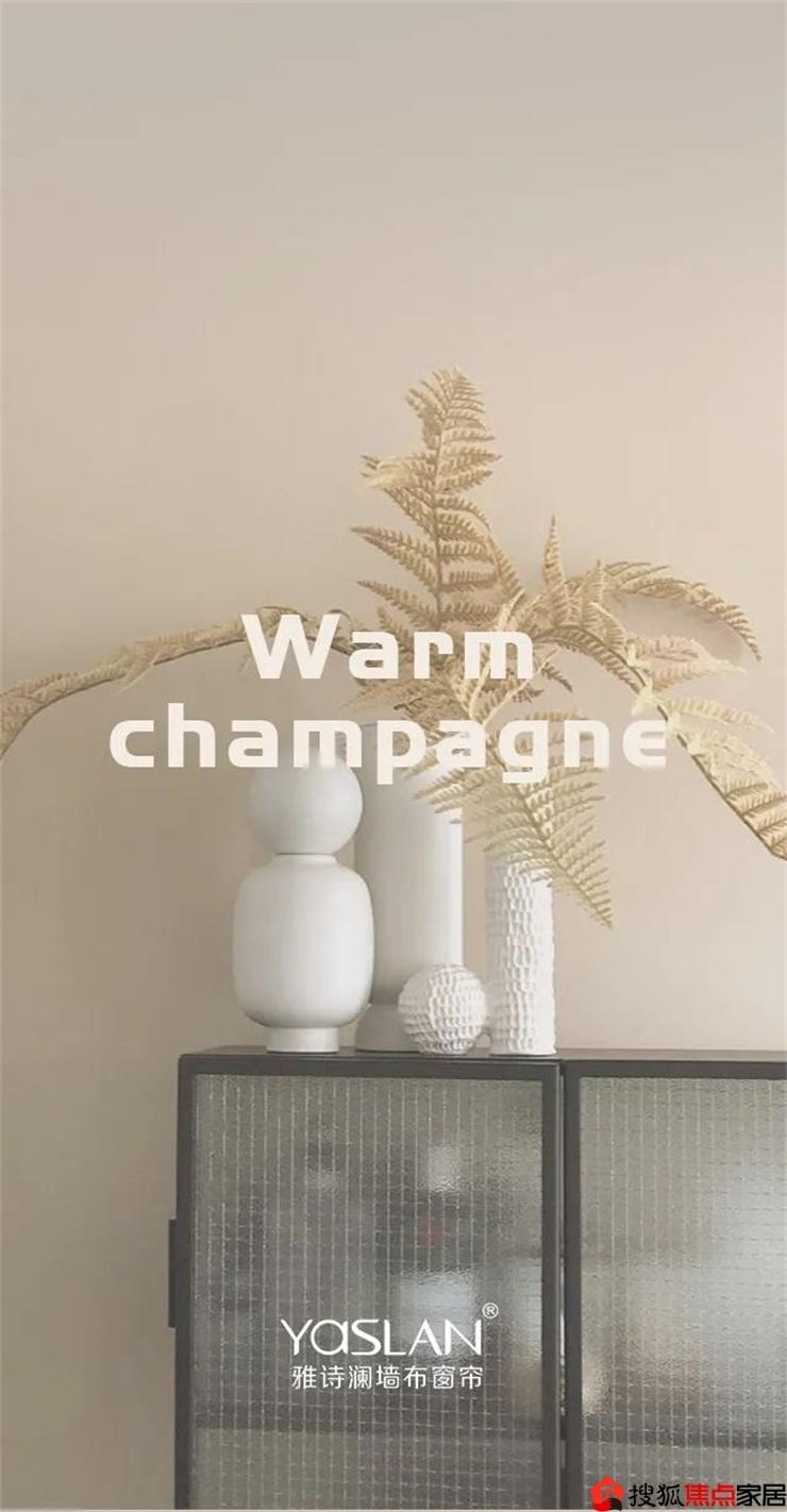《【摩登3平台网】【YaSLAN墙布窗帘】温暖怡人,海岸的颜色:扬帆香槟》