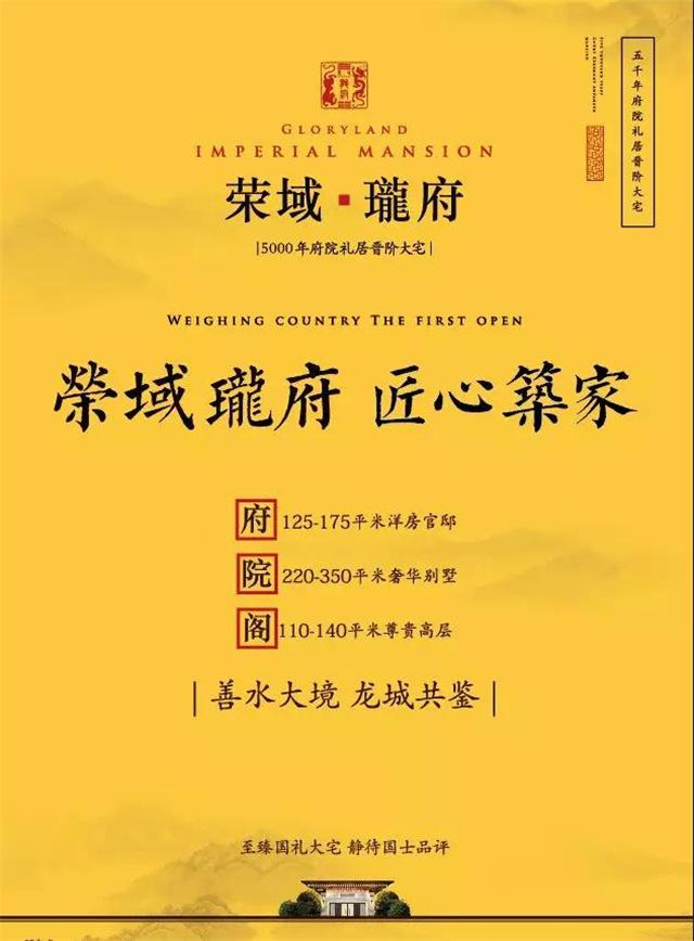 11月18日 《榮域·瓏府》十鎮百村匯演行動,慶祖見!