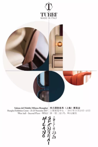 富达平台登录Turri即将再度亮相米兰国际家具(上海)展