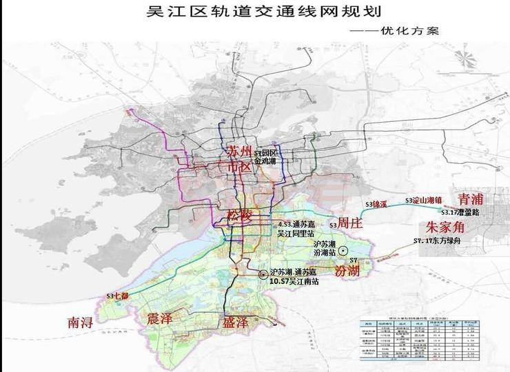 官宣!沪苏湖铁路项目正式获批 这几个地区人民身价又涨一波