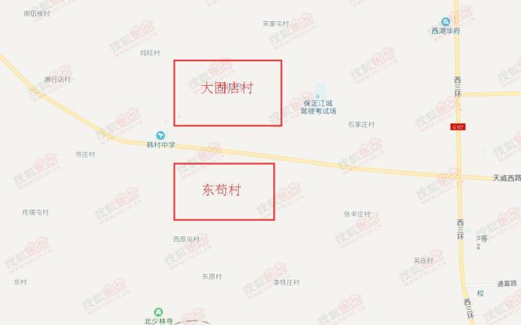 征地丨9.25保定市满城区南韩村镇征收工矿仓储用地8.8亩