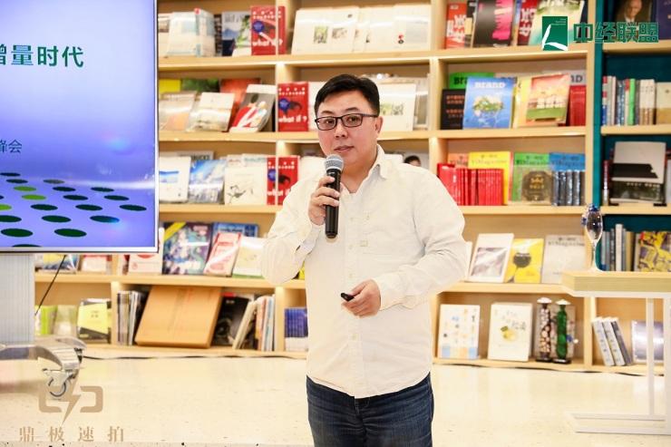 安馨养老鄂俊宇:中国康养产业发展进入增量时代