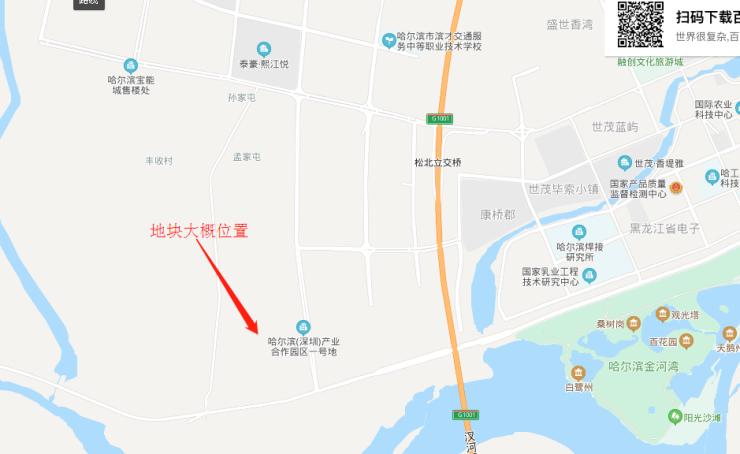 松北深哈产业园2万平米住宅用地挂牌 起拍价12154万元哈尔滨插图(1)