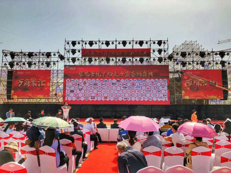 宝鸡吾悦广场首批主力品牌商家签约盛典完美落幕