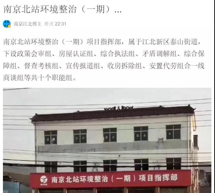 宁滁轻轨选址确认,江北新城发展大提速