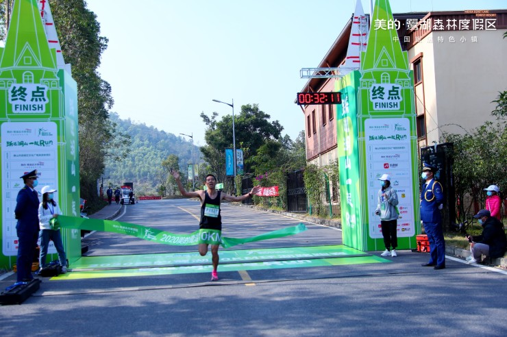 跑起来一起RUN!2020美的鹭湖10KM环湖路跑赛精彩开跑