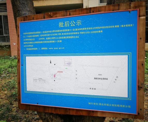 美林宏景新城:旧楼加装电梯为何好事难成?