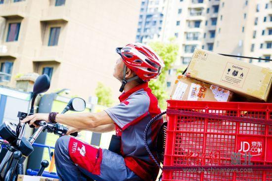京东物流宜昌城市仓投运  市民上午下单下午即可收货