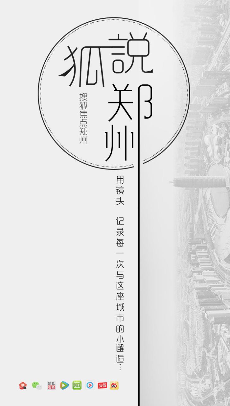 郑州最大的图书馆——世界读书日,放开那个手机,让书来!