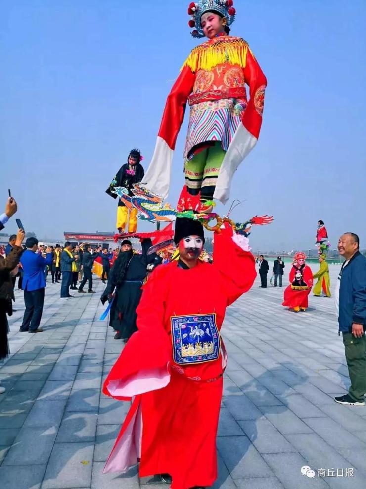 第七届中国•商丘国际华商节开幕式暨拜谒活动举行