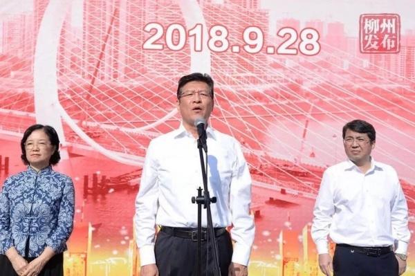 柳州74个重大项目28日集中开竣工