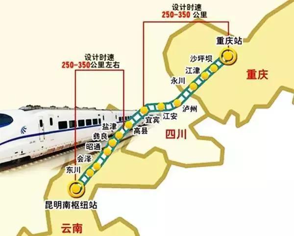 渝昆高铁获批 最快年内开工 昆明呈贡或迎新一轮投资热?
