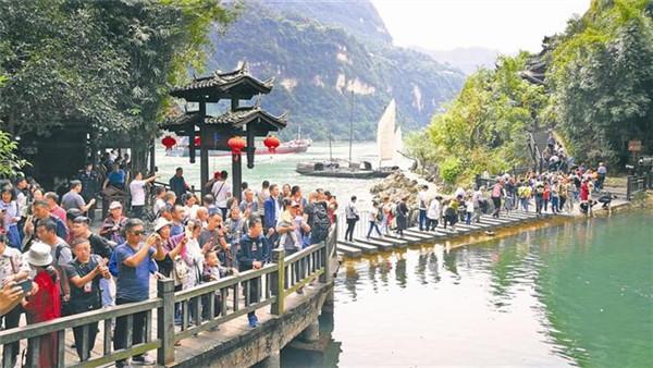 国庆长假前三天 宜昌市3A以上景区接待游客近50万