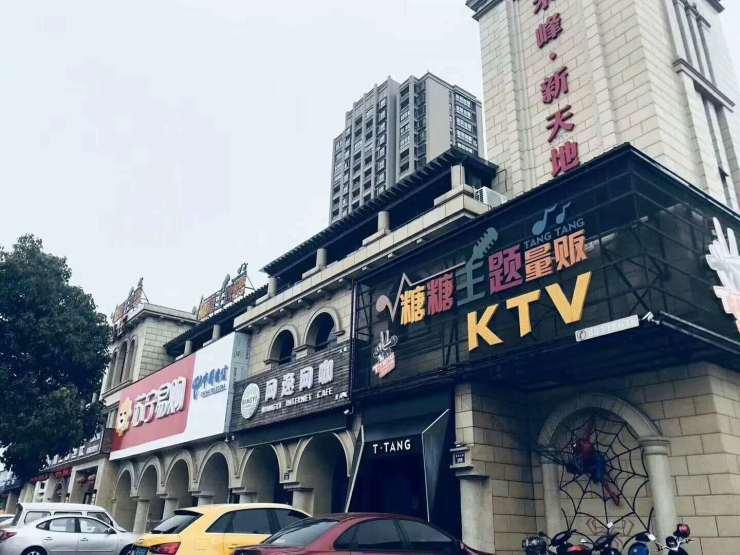 2018嘉兴市区在售别墅【禾峰乾庄】商铺、高层、别墅一体化