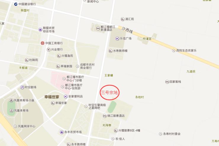 今日土地供应高达895亩 青白江最高起拍价4000元/平!