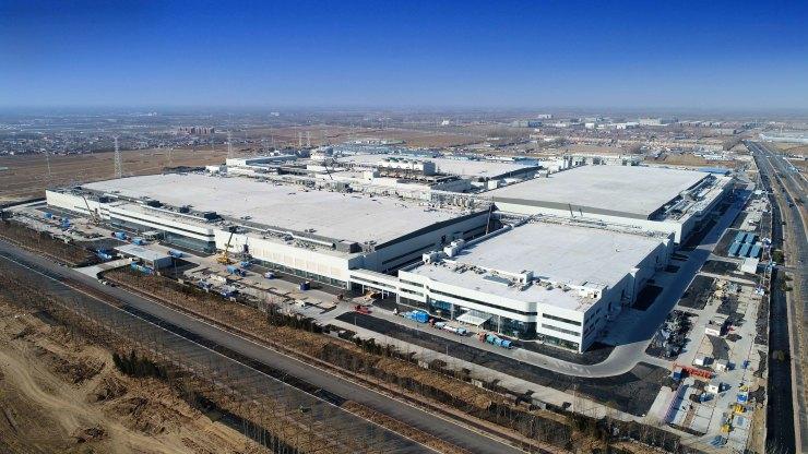 华夏幸福助中国首条全柔AMOLED产线启动运行