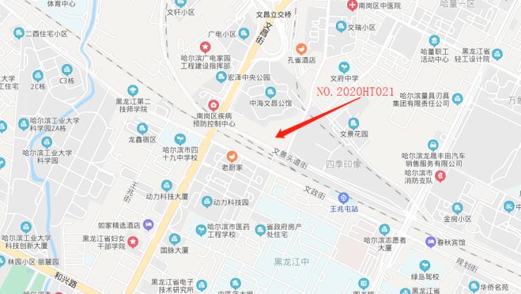 中海地产3.545亿摘南岗住宅新地 楼面价8454元/㎡哈尔滨插图(1)