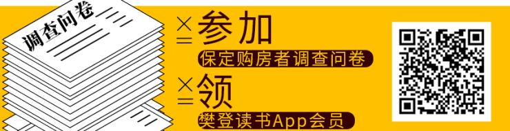 """河北省住房和城乡建设厅分类推进住建领域自贸区""""证照分离""""改革"""