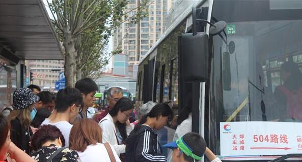 晚读:李沧三所中小学将开建 青岛增发多趟区间公交